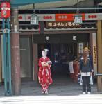 geisha Kyoto
